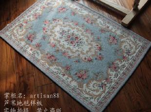 029淡蓝英伦棉加丝 可水洗门厅防滑垫/地垫/门垫/地毯60*90cm,地毯,