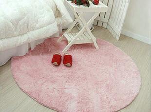 超可爱圆形地毯 圆形地垫 电脑椅垫 卧室床边地毯 包邮,地毯,