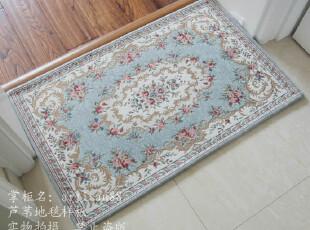 029淡蓝英伦棉加丝 可水洗门厅防滑垫/地垫/门垫/地毯50*80cm,地毯,