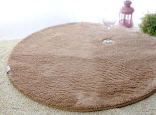 日单 超柔软日式地毯/ 床边毯/圆形毯,地毯,