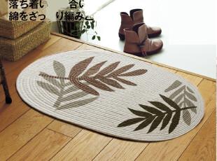 夏叶 清新环保 手工编制印花 防滑门垫/地垫/鞋垫/地毯 50*76,地毯,