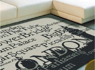 比利时进口地毯 进口仿剑麻地毯 客厅书房卧室地毯 200/平方,地毯,