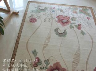 094花经典棉加丝可水洗过道/床前/客厅/茶几防滑地毯/地垫90*140,地毯,
