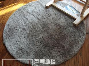 高档大达DADA超柔软吸水床前垫/地毯/客厅地垫1米圆 C8268-410灰,地毯,