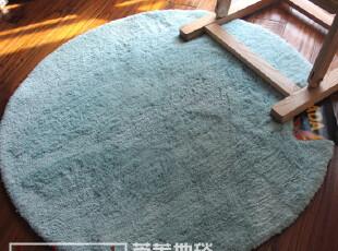 高档大达DADA超柔软吸水床前垫/地毯/客厅地垫 1米圆 C8268-399蓝,地毯,