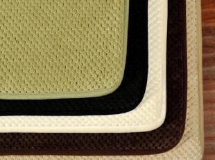 JF2609 美国莫*克 记忆棉 凹凸立体绒点 地垫,地毯,