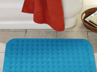 奇居良品 环保PVC浴室按摩防滑垫脚垫地垫 带吸盘,地毯,