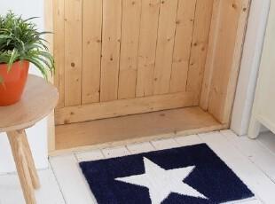 【Asa room】韩国进口地毯 可爱卡通五角星卧室客厅门厅地毯 d070,地毯,
