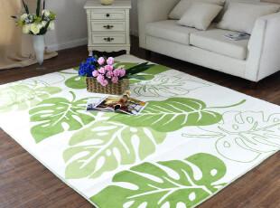 PT17珊瑚绒树叶 卧室 客厅 茶几 带防滑 地毯,地毯,