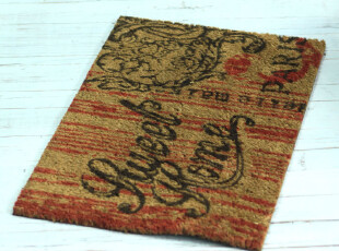 你可居*印度进口天然椰棕地垫-字母款【原价98元现价49.8元】,地毯,