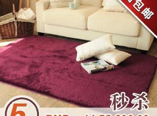 ROBO 5折日式水洗超柔丝毛客厅茶几地毯 卧室防滑地垫 纯色定做,地毯,