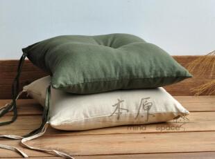 本原 亚麻棉麻 坐垫 椅子垫 沙发垫子 飘窗台垫 俭约可拆洗/订做,坐垫,