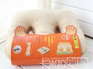 塑完美臀部曲线记忆海绵慢回弹坐垫椅垫美臀垫,坐垫,