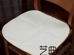艺典家居 华夫格 纯棉餐椅垫 椅子垫 坐垫 马蹄垫,坐垫,