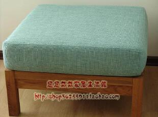 无靠背沙发垫(萨克什沙发延伸脚凳专用),坐垫,