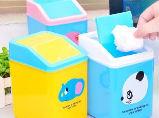 三金冠 迷你方形创意桌面垃圾桶 时尚杂物收纳桶 可爱保洁桶 C429,垃圾桶,