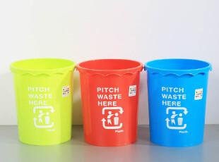 韩国塑料垃圾桶日式家用圆形宜家 日本可爱收纳桶 卫生间纸篓无盖,垃圾桶,