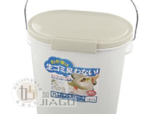 日本ASVEL带盖双层时尚垃圾桶 家用收纳桶厨房杂物桶11L 32631,垃圾桶,