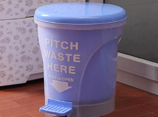 糖果色PP塑料卫生间垃圾桶脚踏 韩国时尚可爱创意家用日本收纳桶,垃圾桶,