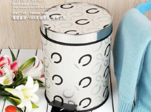 0901-18奢华皮革脚踏桶 垃圾桶 时尚废纸篓 现代时尚倒C 1.5,垃圾桶,