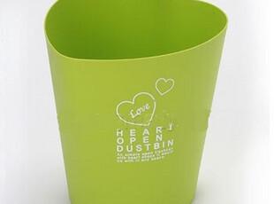 韩国 日用品 家居用品 进口 垃圾桶 果皮桶 杂物桶 心形 绿色,垃圾桶,