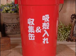 GRONLAND日本原单绝美红色分隔原木提手铁皮储物桶/垃圾桶/收纳桶,垃圾桶,