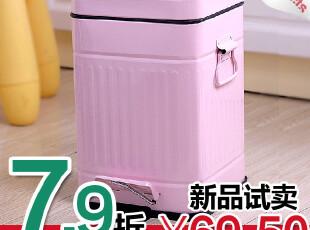 粉色挽手方形橱柜垃圾桶 家用脚踏 宜家可爱韩式中式垃圾桶收纳桶,垃圾桶,