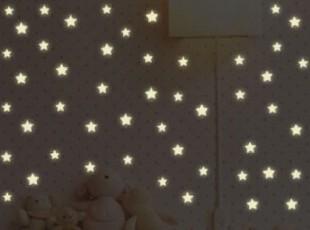 韩国夜光贴 瓷砖贴 玻璃贴 荧光墙贴 浴室贴纸 天花板贴 星星NT2,墙贴/开关贴,