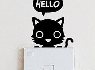 个性小猫开关贴 可爱卡通温馨搞笑车贴防水自粘墙贴纸,墙贴/开关贴,