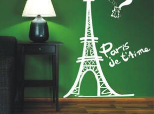 埃菲尔铁塔墙贴 卧室温馨床头背景客厅电影视墙英文楼梯墙贴画纸,墙贴/开关贴,