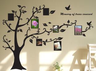 大型电视墙背景照片墙贴纸 卧室客厅相框墙家饰幼儿园 照片树特价,墙贴/开关贴,