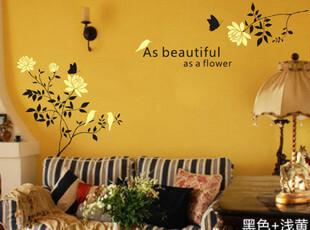 花开富贵可移除墙贴纸客厅卧室婚房电视背景墙壁墙面装饰墙贴,墙贴/开关贴,