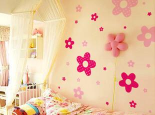 浪漫满屋创意墙贴 时尚儿童房电视背景客厅卧室床头墙壁贴 公主花,墙贴/开关贴,