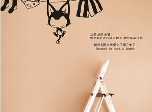 F023 韩式卧室儿童房DIY墙贴纸 创意个性墙贴 晾起的小猫,墙贴/开关贴,