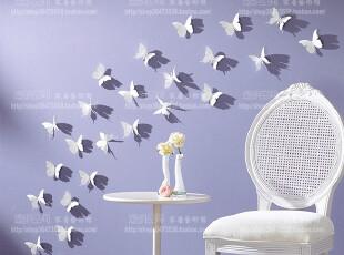水晶墙贴 立体墙贴 冲冠特价 艺术墙饰 绯闻女孩 蝴蝶,墙贴/开关贴,
