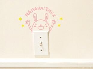卧室餐厅床头电视背景沙发墙贴 壁纸装饰贴纸 婚庆贴 小兔开关,墙贴/开关贴,
