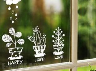 E-HOME易居 个性墙贴■阳光雨露■玻璃贴 随意贴  踢脚线贴,墙贴/开关贴,