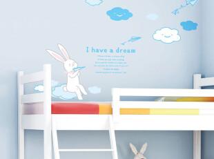 环保墙贴 儿童房卧室 沙发客厅电视背景墙贴纸 浪漫满屋墙贴,墙贴/开关贴,