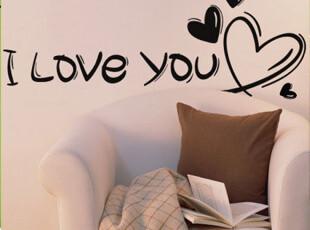 【乐宅】墙贴客厅*唯美时尚*韩国墙壁贴纸*卧室*i love you L-034,墙贴/开关贴,