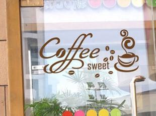 咖啡吧休闲 橱窗贴 玻璃贴 餐厅装饰 墙面贴 时尚墙贴纸,墙贴/开关贴,