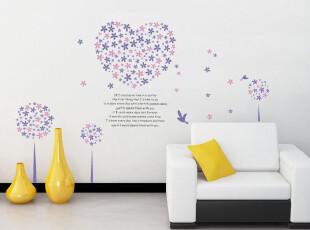 紫色幻想 第三代墙贴 潘多拉树 情侣 抽象 简约 田园 花朵墙贴,墙贴/开关贴,