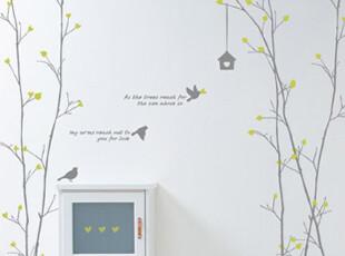 【Asa room】韩国进口代购壁贴 田园创意树枝背景墙纸墙贴 a411,墙贴/开关贴,