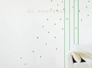 韩国进口*绿荫下*DIY贴纸/玄关贴/瓷砖贴/壁贴/电视沙发背景墙贴,墙贴/开关贴,