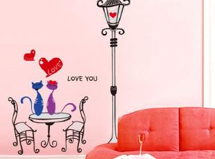 亲密爱人*韩国进口自粘浪漫满屋唯美爱情电视沙发床头背景墙贴,墙贴/开关贴,
