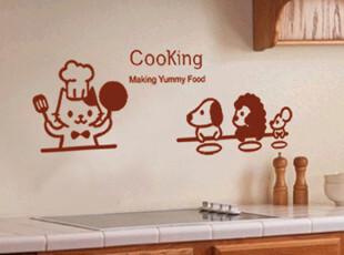 HYUNDAE厨房餐厅卡通动物搞笑墙贴 家居装饰创意开关贴 美味食物,墙贴/开关贴,