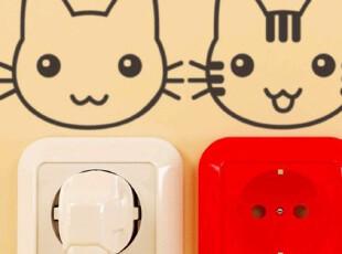 环保家居装饰贴纸插座开关贴 可爱小猫卡通镜面墙贴 儿童创意壁贴,墙贴/开关贴,
