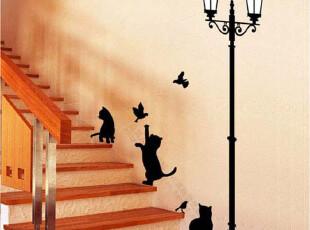 天天特价 玩耍的猫咪 路灯 电视墙贴 墙贴卧室 墙贴客厅,墙贴/开关贴,