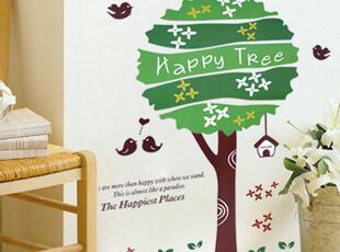 大型三代可移除墙贴纸 客厅电视沙发背景墙贴画 卧室墙画 欢乐树,墙贴/开关贴,