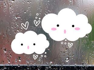 《云彩姐妹》墙贴贴纸 玻璃贴 窗户贴 窗花贴 卡通表情笑脸,墙贴/开关贴,