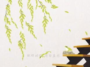 韩国进口*垂柳青青*自粘客厅背景墙贴/防水浴室装饰瓷砖贴/家具贴,墙贴/开关贴,